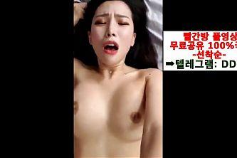 Famous BJ from Korea