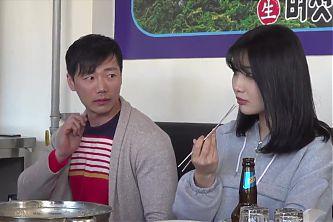 Korean Hot Movie - Tasty Aunt (2020)