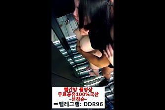 Korean couple, rash guard, power sex, semen, girl