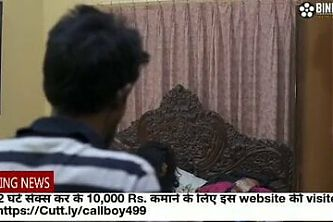 Indian Threesome Web serial